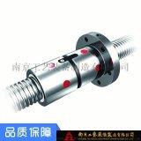 南京工藝滾珠絲桿廠FFZD3205 3206 4005 4006雙螺母機牀絲桿