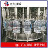 礦泉水、純淨水設備 瓶裝山泉水生產線