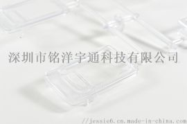 广东深圳市铭洋宇通沙井定制精密塑胶模具注塑厂