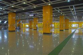 地铁站黄色立柱搪瓷钢板广州搪瓷钢板厂家