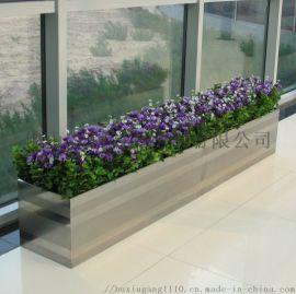 专业定制不锈钢花瓶 加工不锈钢花箱 制造不锈钢花盆