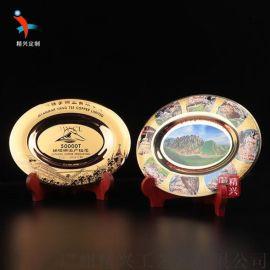 上海學院建校周年定制紀念禮品 名譽校長教師獎盤