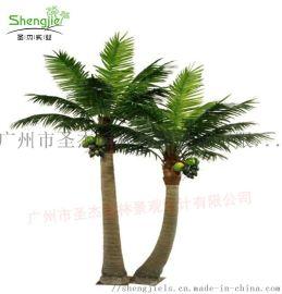 仿真椰子树,假椰子树厂家制作