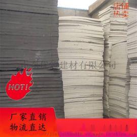 聚乙烯闭孔泡沫板L-600型等各种规格