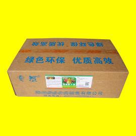 抑菌礼品盒印刷厂家 郑州凝胶包装纸盒设计