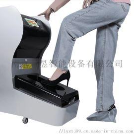 鞋套机SN-19A自动鞋套机苏能鞋套机代理招商