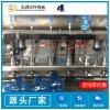 半自動液體灌裝機 液體酒精  消毒水灌裝機生產線
