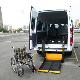 面包车家用电动轮椅升降台 无障碍液压升降机