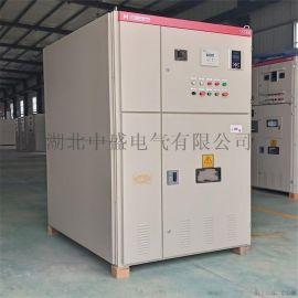 改善供电环境电容补偿柜 高压智能控制配电柜