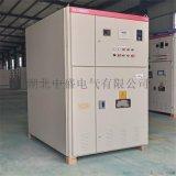 改善供電環境電容補償櫃 高壓智慧控制配電櫃