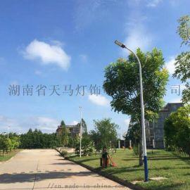 湖南6米太阳能路灯新农村大功率带灯杆控制器LED路灯厂户外灯批发