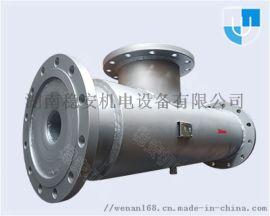 汽水混合加热器|HQS管道式汽水混合加热器生产厂家