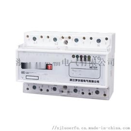 温州厂家直销三相导轨式电表DTS5881款携带简捷