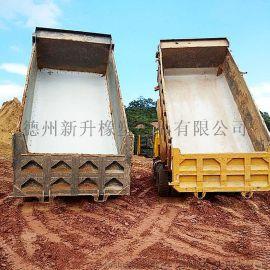 车厢滑板工程自卸车后八轮泥头车车厢滑板