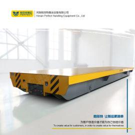 运输托盤50t电动轨道平板车起重設備转运平板运输车
