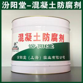 混凝土   、生产销售、混凝土   、涂膜坚韧