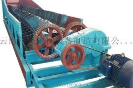 云南螺旋洗矿机 双轴洗矿机 选矿设备 坚峰机械