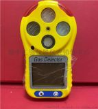 保山四合一氣體檢測儀, 保山氣體檢測儀