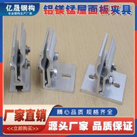 角弛彩钢瓦安装夹具 彩钢板夹具厂家供货 亿晟钢构