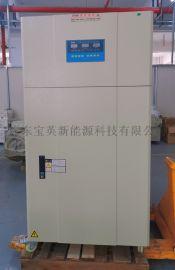 厂家供应 全自动交流穩壓器 150KVA穩壓器