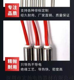 深圳6-25MM单头电热管