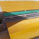 铺沙玻璃钢格栅化工厂平台格栅