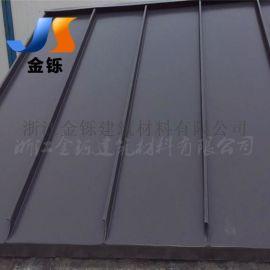 铝镁锰板  碳25-430/330型立边咬合系统 3004压型铝合金屋面板