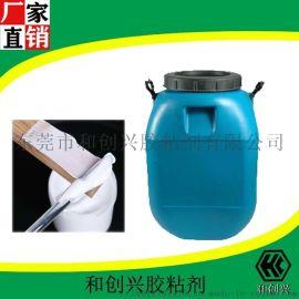 供应纸塑胶、白乳胶、PP胶、棉用胶等等多项