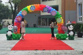 清远早教育幼儿园小学开园典礼毕业典礼气球布置