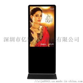 亿聚供应43寸落地式安卓广告机