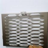 雙色外牆衝孔鋁單板 雜色衝孔鋁單板幕牆