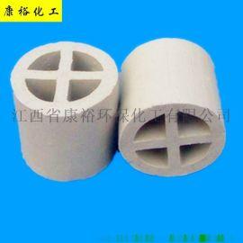 供应80mm陶瓷十字隔板环填料 环保塔填料厂家