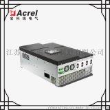 江苏电能质量谐波监测装置 谐波补偿装置