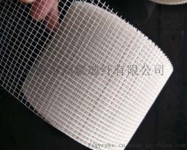 厂家直销玻纤自粘带 嵌缝带 玻纤网格带