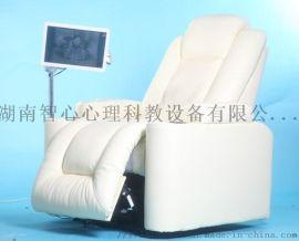 智能音乐放松椅使用说明心理设备控标