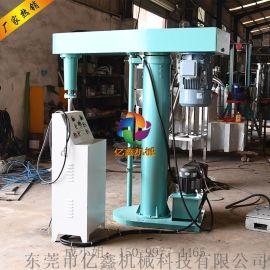 万江11KW液压分散机现货 高速涂料搅拌机生产厂家