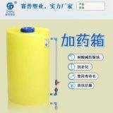 內江2000L塑料加藥桶攪拌桶藥劑塑料桶廠家
