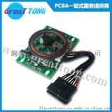 武漢提供醫療電路板PCB設計