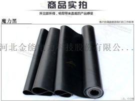 配电室用标准绝缘橡胶垫、国标绝缘橡胶垫厂家直接供应