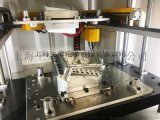 伺服红外线焊接机 伺服红外线热板机