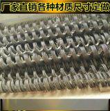 不鏽鋼304碳鋼Q235廠家直銷 河北廠家直銷