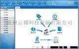 贵州贵阳美萍辅导班管理软件 免费安装试用30天