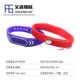 ntag213芯片门禁健身高频RFID硅胶腕带手环
