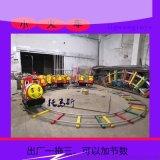 公园儿童游戏机电动的儿童乘坐轨道火车
