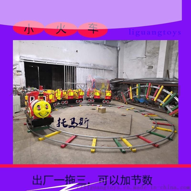 公园儿童   电动的儿童乘坐轨道火车
