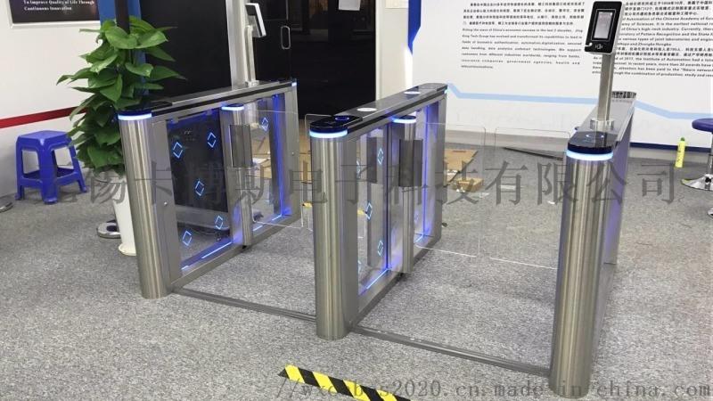 江蘇校園地下人防車庫接送系統 學校地下車庫接送系統