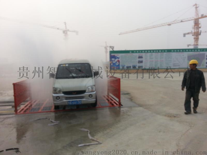 新提供临沧普洱周边工地工程车辆出入自动洗车设备