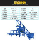 水泥排水渠蓋板預製件生產線/標段小型預製構件自動化生產線設備