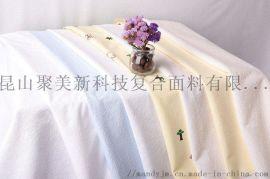复合面料防水透气TPU贴膜竹纤维毛巾布