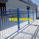 成都市政锌钢护栏,小区锌钢护栏,四川锌合金锌钢护栏